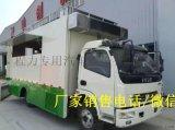 东风餐车供应商餐车专业厂