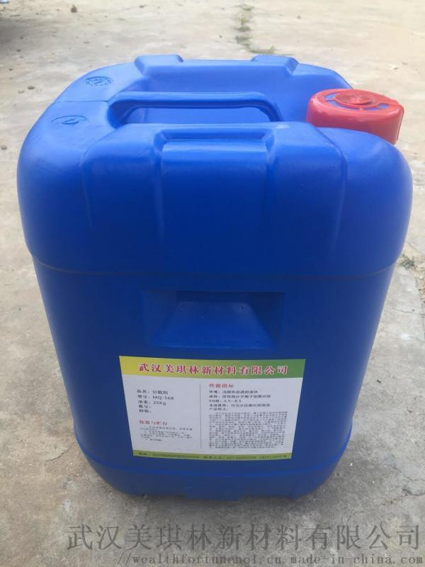 纳米氧化铝分散剂 氧化锆陶瓷喷雾造粒分散剂