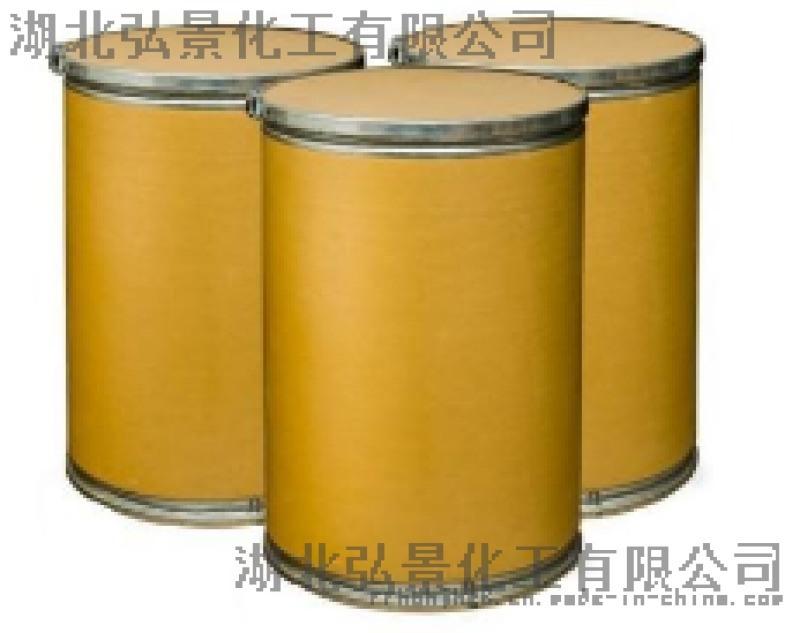 三氯生 CAS: 3380-34-5