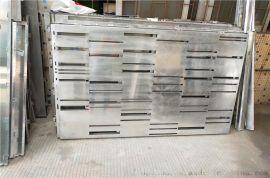 国企大厦2.0厚冲孔铝板 幕墙造型冲孔铝板