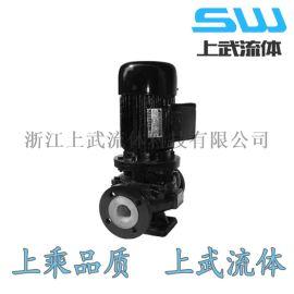 IGF型立式衬氟化工泵 IGF型耐腐蚀衬氟离心泵
