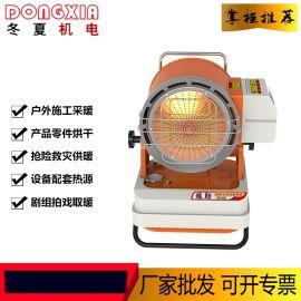 河南工地施工取暖电热板100平方工业小太阳加热器