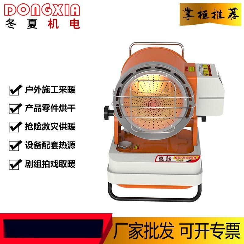 河南工地施工取暖電熱板100平方工業小太陽加熱器