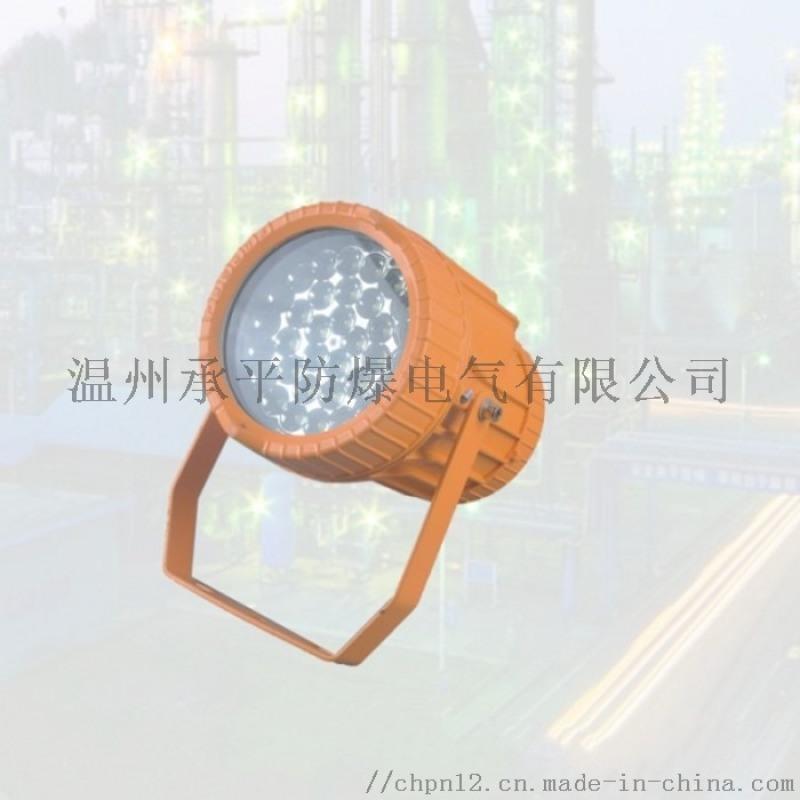防爆DGS60/127L(A)矿用LED投光巷道灯
