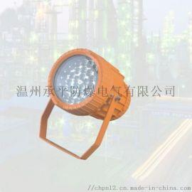 防爆DGS60/127L(A)礦用LED投光巷道燈