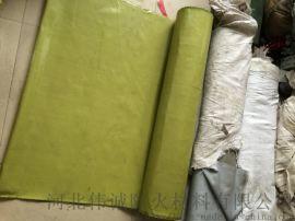 pvc玻纤防火布厂家 涂塑防水布重量