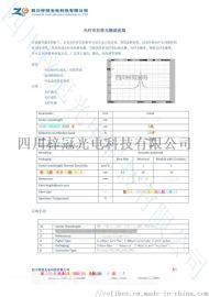上海供应光纤布拉格光栅滤波器