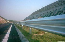 韶关村道标准防撞镀锌板高速护栏板 村道两侧波形护栏 波形护栏安装队