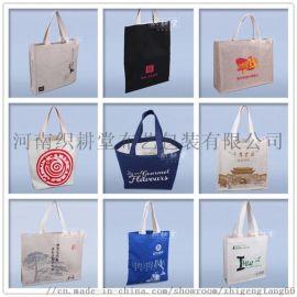 织耕堂手提袋广告帆布袋订做 订制广告帆布袋