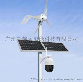监控专用太阳能独立供电系统 方案定制技术指导