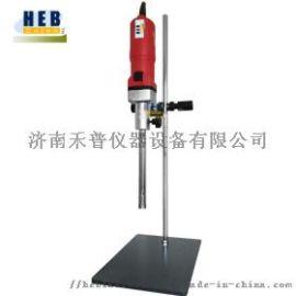 A10实验室高剪切乳化机