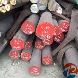 无锡304/316L不锈钢圆棒