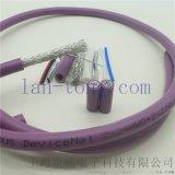 PLC CANopen伺服編碼器工業通信遮罩電纜
