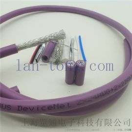 PLC CANopen伺服编码器工业通信**电缆