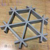 廠家定製直銷各種規格鋁格柵吊頂