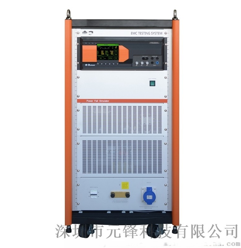 3Ctest/3C测试中国 2225S故障模拟器