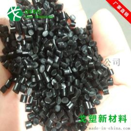 tpe弹性体tpe材料tpe塑胶原料