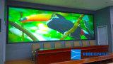 云南昆明激光无缝大屏幕在智慧城市建设中发挥重要作用