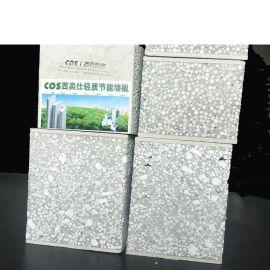 贵州墙板报价 外墙保温材料 新型墙板图片