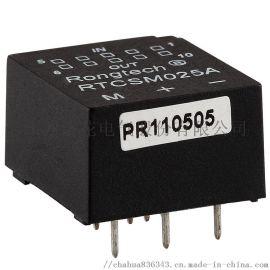 CSM025A系列霍尔电流传感器