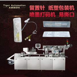 DPP-350医疗器械留置针纸塑泡罩包装机