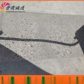 重庆万盛区大型桥面抛丸工程地坪抛丸机厂家直销