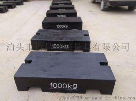 配重铁 铸铁件 配重块 可来图定制