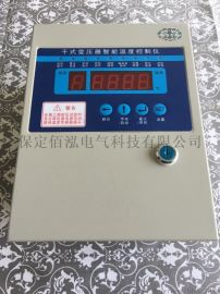佰泓电气BH-GBW-I型干式变压器智能温控仪