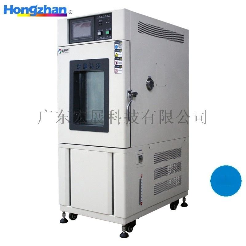 兩槽式冷熱衝擊試驗箱