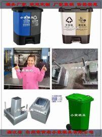台州塑料注塑模具厂家200L户外塑胶垃圾桶模具厂家