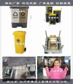 生产日本20垃圾桶塑料模具工厂