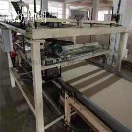 th玻镁板设备哪里生产
