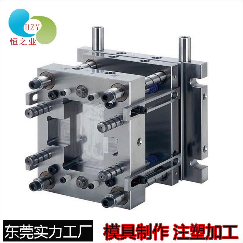 专业塑胶模具设计制造注塑加工