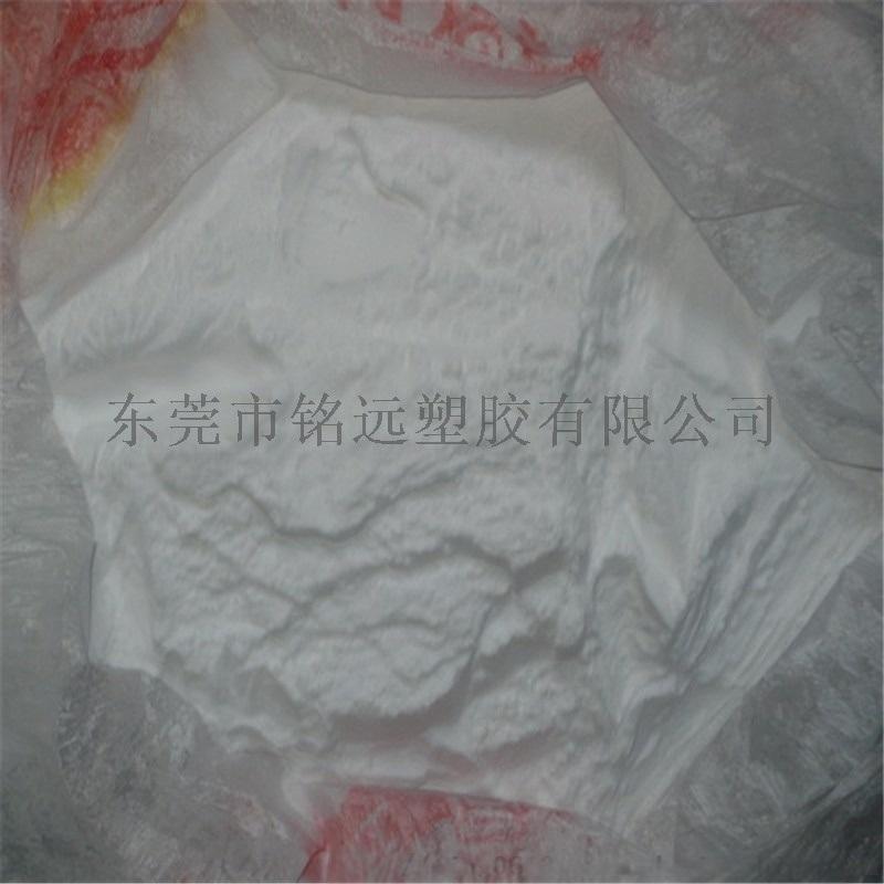 粉末EVA UE510 用於不織布 熱融熔膠粉