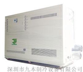镀酸铜冷水机(水冷式冷水机组)