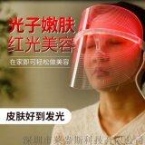 厂家热销2019年家用光子嫩肤仪LED面罩