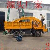 工程用随车挖,挖掘运输一体机 挖掘运输车