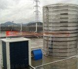 石巖深圳龍華太陽能熱水大小工程專業做