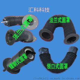 数控机床防护罩 圆筒伸缩式丝杠防护套