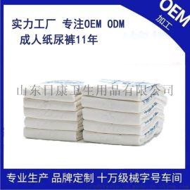 纸尿裤护理垫专业贴牌定制定做OEM代加工服务