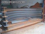山东泰安工字钢弯拱机/数控工字钢冷弯机现货供应