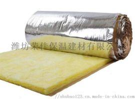 河北玻璃棉毡吸音板 ktv隔音棉