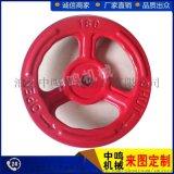 低价促销阀门配件铸铁手轮 手轮钢板冲压手轮规格齐全
