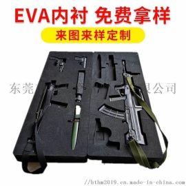 东莞EVA泡棉厂家 EVA泡棉包装材料定制