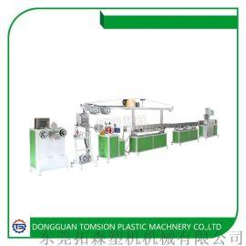TS-45 3D耗材生产线 3D打印胶条挤出机