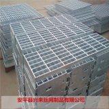 常用鋼格板 鋼格板行業 電廠專用踏步板