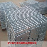 常用钢格板 钢格板行业 电厂专用踏步板