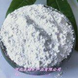 钙粉厂家供应 325目重质碳酸钙 塑料填充用重钙