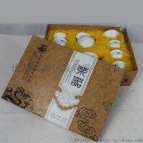 北京包装厂定制茶具礼盒 玻璃包装 高档包装盒