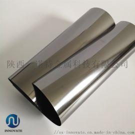 高纯度钽箔材0.03-0.1钽箔箔材 陕西一诺特箔材